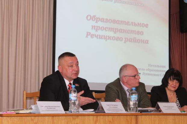 Региональный круглый стол на тему изменений в законодательстве об образовании
